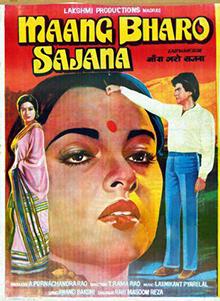 <i>Maang Bharo Sajana</i>