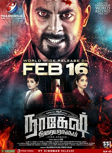 Image Result For A Tamil Movie