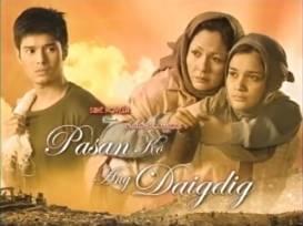<i>Pasan Ko ang Daigdig</i> Philippine television series