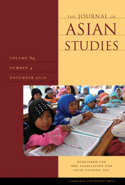 <i>The Journal of Asian Studies</i> journal