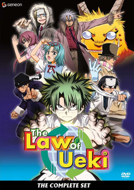 http://upload.wikimedia.org/wikipedia/en/d/da/The_Law_of_Ueki_complete_set.png