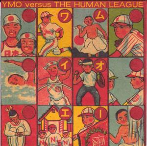<i>YMO Versus The Human League</i> 1993 EP / Remix by Yellow Magic Orchestra / The Human League