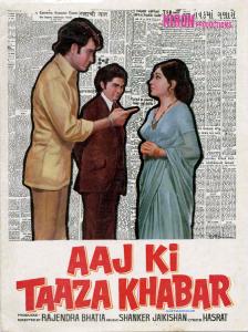 <i>Aaj Ki Taaza Khabar</i> 1973 Indian film