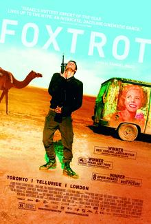 Foxtrot (2017 film).jpg