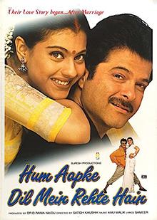 Hum Aapke Dil Mein Rehte Hain (1999) SL DM - Anil Kapoor, Kajol, Anupam Kher, Shakti Kapoor, Parmeet Sethi, Mink Singh, Satish Kaushik, Rakesh Bedi, Johnny Lever, Smita Jaykar, Sudha Chandran, Gracy Singh, Sadhu Meher, Raju Shrestha, Adi Irani