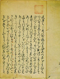 "(""kana books"") genre of Japanese books produced primarily in Kyoto between 1600 and 1680"