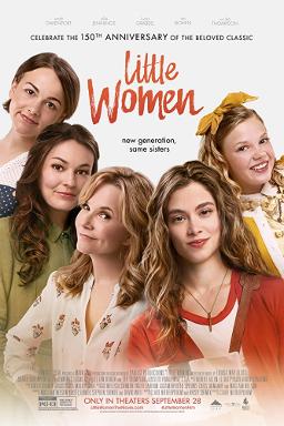File:Little Women 2018 poster.jpg