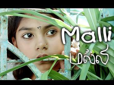 Malli_(film).jpg