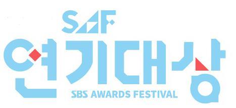 SBS Drama Awards - Wikipedia