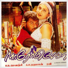 Chandramukhi Tamil mp3 songs download