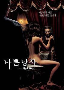 <i>Bad Guy</i> (2001 film) 2001 South Korean film directed by Kim Ki-duk