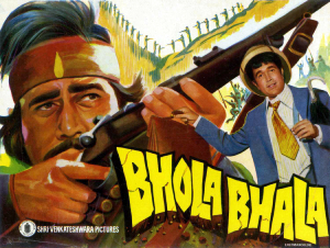 <i>Bhola Bhala</i> 1978 film