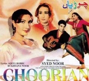 Choorian, released in 1998, became the highest-grossing domestic film of all-time, until 2007. It uses Punjabi as one of popular public languages of Pakistan