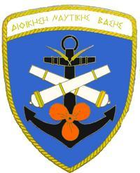Evangelos Florakis Naval Base naval base in Cyprus