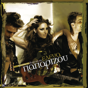 <i>Vrisko To Logo Na Zo</i> 2008 studio album by Helena Paparizou