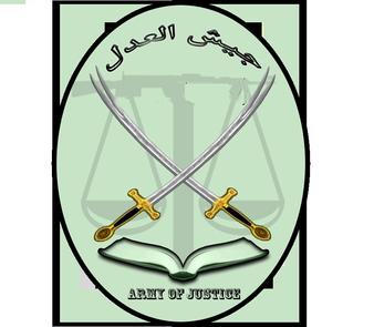 Jaish ul Adl logo