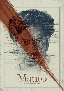Manto 2018 Hindi 720p 1GB NF WEB-DL DD 5.1 ESub MKV