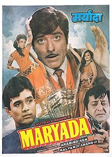 Maryada (1971 film) - Wikipedia