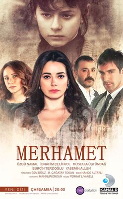 Merhamet - Wikipedia
