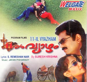 Pathinonnil Vyazham Watch Malayalam Movie Online