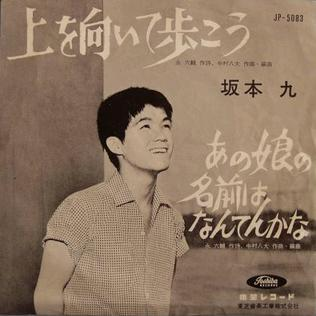Sukiyaki (song) - Wikipedia