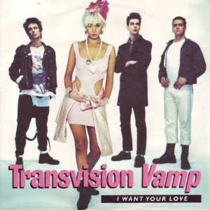 I Want Your Love Transvision Vamp Song Wikipedia