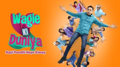 Wagle Ki Duniya - Nayi Peedhi Naye Kissey cover image.jpg