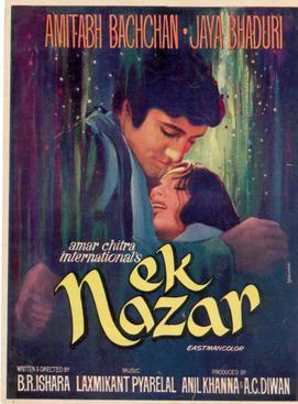 Ek Nazar