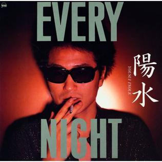 <i>Every Night</i> (Yōsui Inoue album) 1980 studio album by Yōsui Inoue