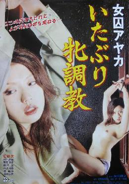 japaneese escort service movie