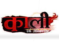 <i>Kaali – Ek Agnipariksha</i> television series