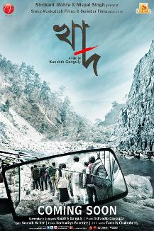 Khaad (2014) [Bengali] DM - Pallavi Chatterjee, Ardhendu Banerjee, Lily Chakraborti