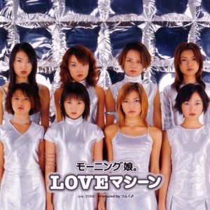Love Machine (Morning Musume song) single