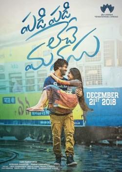Padi Padi Leche Manasu (2018) UNCUT WEB-DL Dual Audio [Hindi (ORG 2.0) & Telugu] 720p 480p x264 HD | Full Movie