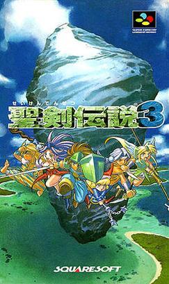 What U Playing Seiken_Densetsu_3_Front_Cover