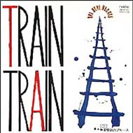 Train-Train album cover