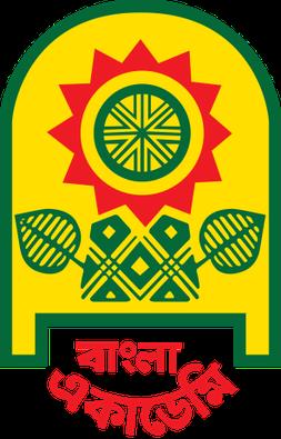 Bangla akademiologo.png