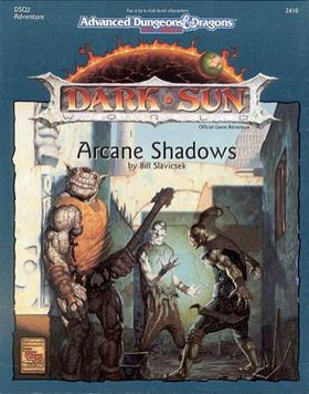 File:DSQ2 TSR2410 Arcane Shadows.jpeg