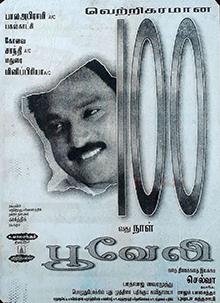 <i>Pooveli</i> 1998 film directed by Selva