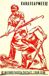 Agitprop poster used to motivate prison labore...