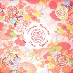 Five Roses album cover