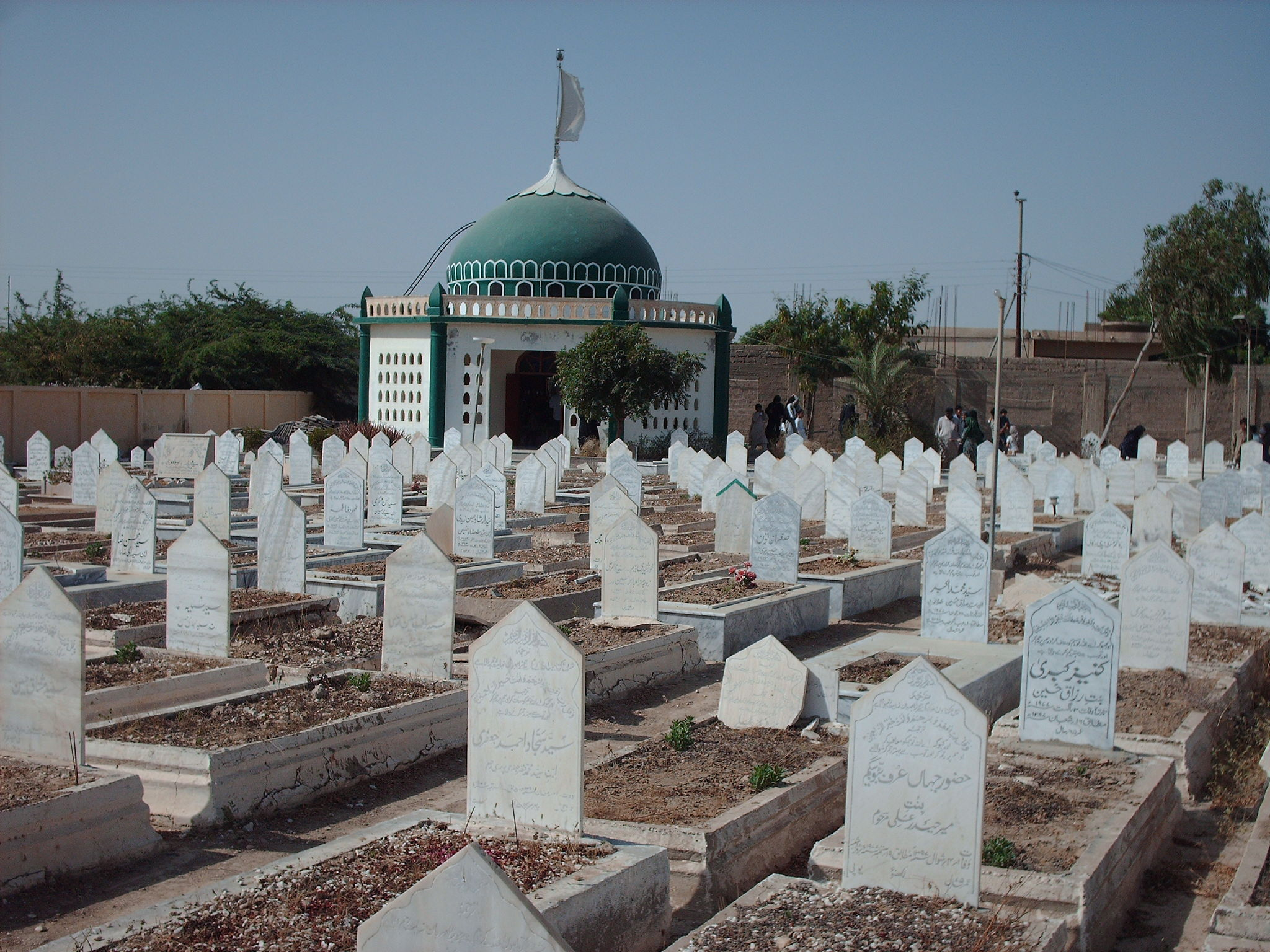 graveyard law in pakistan 2014-11-26  know your rights: inheritance rights   and a receipt issued by the local graveyard  inheritance cases in pakistan, the law allows them to give power.