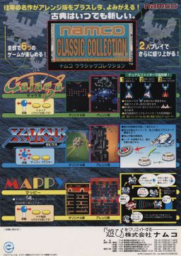 Namco Classic Collection Vol 1 Wikipedia