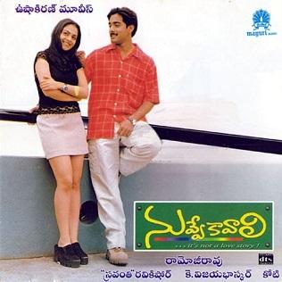 <i>Nuvve Kavali</i> 2000 Indian film directed by K. Vijaya Bhaskar