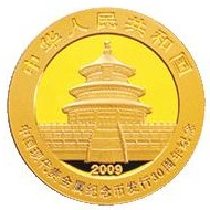 Chinese gold bullion coin