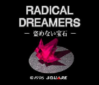 http://upload.wikimedia.org/wikipedia/en/d/df/Radical_dreamers.png