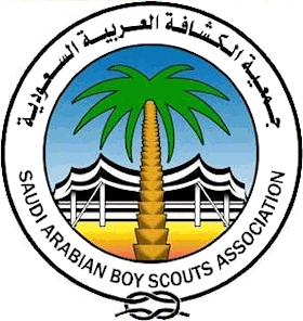 file saudi arabian boy scouts association png wikipedia boy scout logo vector boy scout of the philippines logo vector