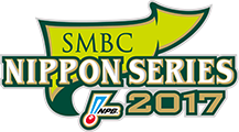2017 Japan Series Logo.png