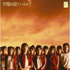 Yūhi o Miteiru ka? single by AKB48