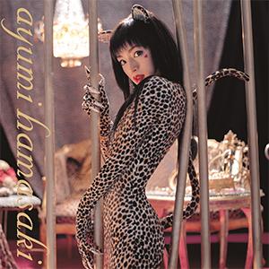 <i>Duty</i> (album) 2000 studio album by Ayumi Hamasaki
